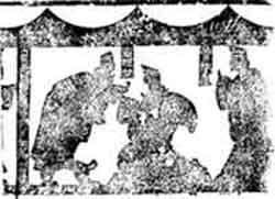 Qihuangongguanzhong.jpg