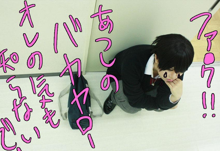 _MG_3468_R_201308021825465e8.jpg