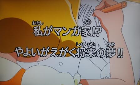 スマイルプリキュア! #40 (11)