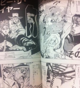 ジョジョの奇妙な冒険 #25 (2)