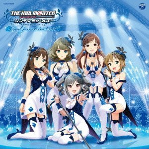 THE IDOLM@STER CINDELLERA MASTER Cool jewelries! 001