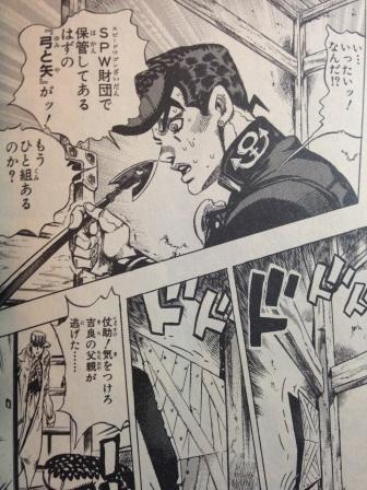 JOJO Vol39 (5)