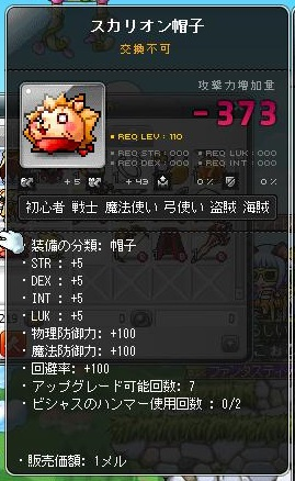 Maple130829_214156.jpg