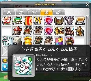 Maple130829_214210.jpg