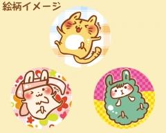アルパカ猫兎画像イメージ