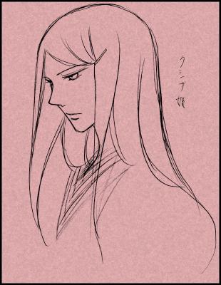 クシナ姫v