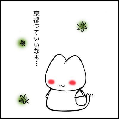 京都っていいなぁ…v