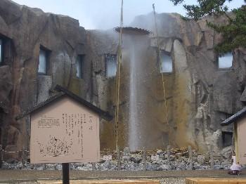 130815 鹿部間歇泉
