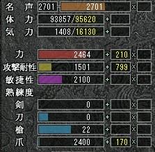 熟練2400