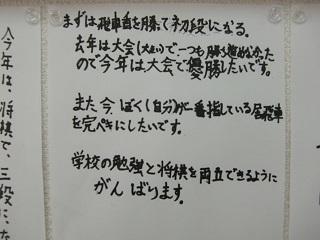 CIMG1242.jpg