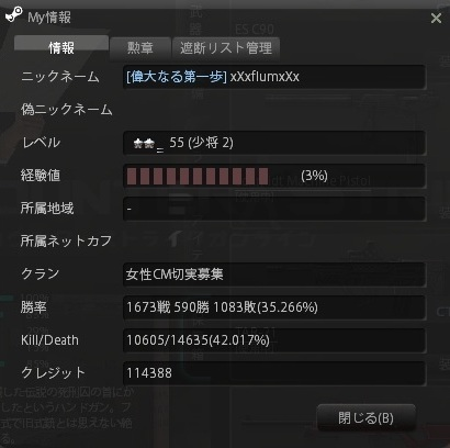 Baidu IME_2012-8-10_7-15-51