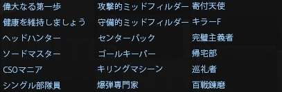 Baidu IME_2012-8-10_7-16-5