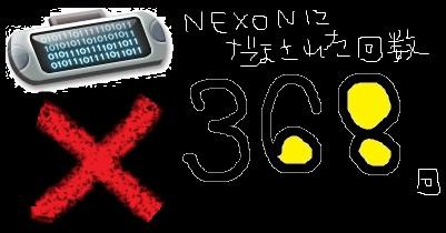 end_20121009104719.jpg