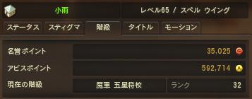 meiyo222.png