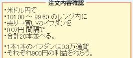 0724b12_20130724162034.jpg
