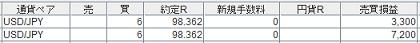 1016y1234_20131016203000f24.jpg