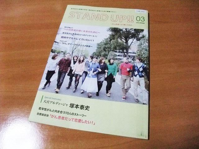 DSCF41091.jpg