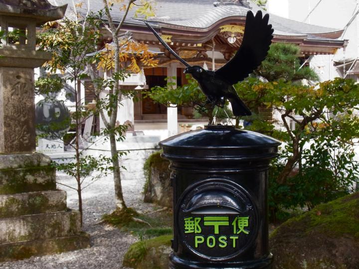 熊野本宮大社-R0015123