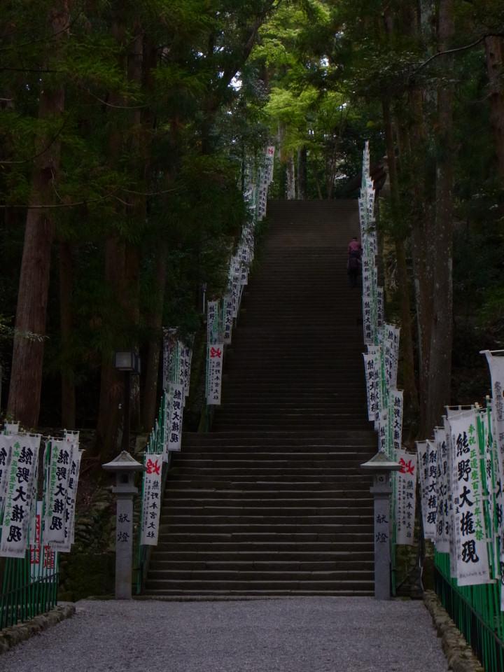 熊野本宮大社-R0015106