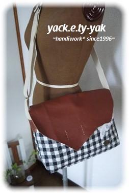 bag0508a2a.jpg