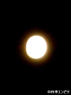 20130919 満月
