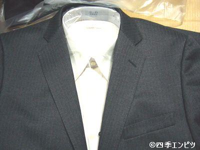 20131026 スーツ福袋を開封