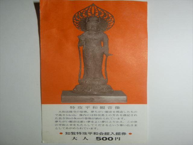 P1020663_R.jpg