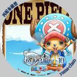 onepiece1510.jpg