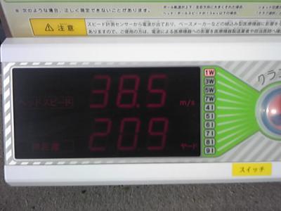 2012110415