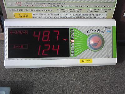 2012110410