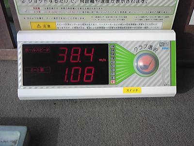 2012110412
