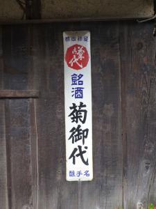 2012-09-15-003.jpg