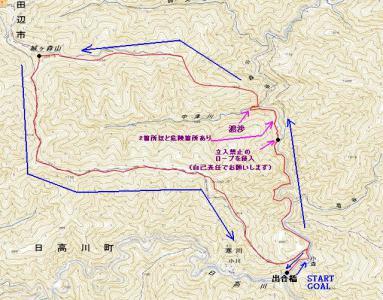 2012-10-07-110.jpg