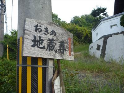 2013-09-14-006.jpg