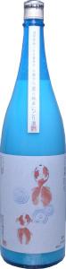 純米夏にごり酒1800