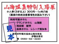 b0058.jpg