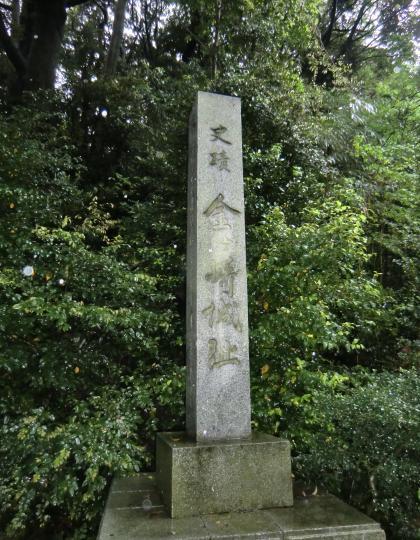 金ヶ崎城址