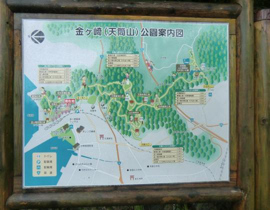 金ヶ崎城址地図