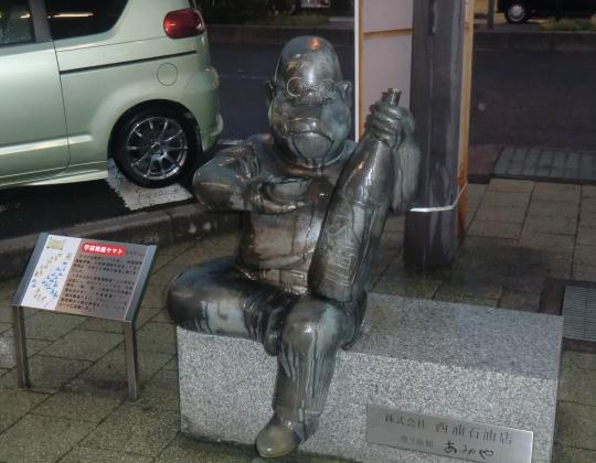 佐渡酒蔵像