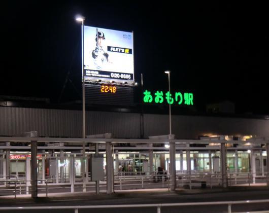 青森駅001_convert_20121006074449