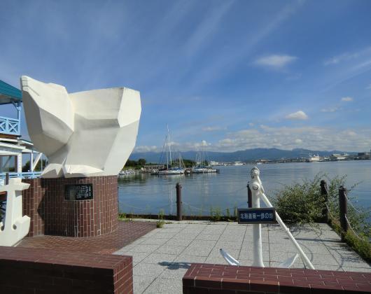 北海道第一歩の地