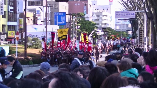 信玄公祭り 甲州軍団 出陣式 平和通り