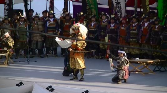 信玄公祭り 出陣式 戦勝願文
