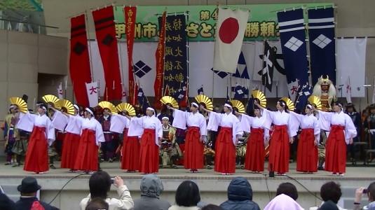 武田勝頼公祭り 舞