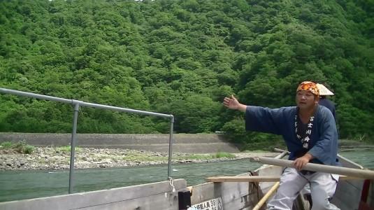 富士川舟運 ガイド