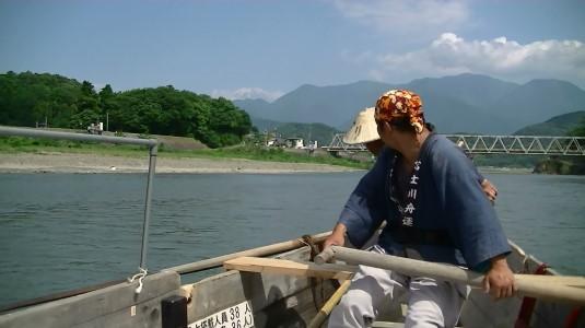 富士川舟運 外観