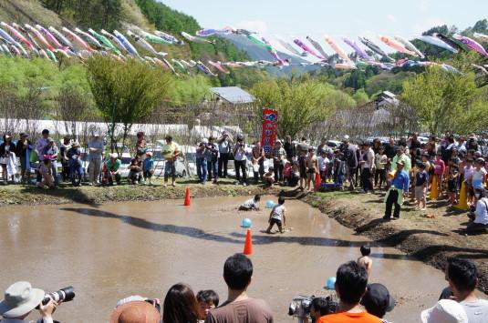 長沢鯉のぼり祭り2 どろんこレース 外観