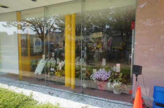 アリア祭り 花束