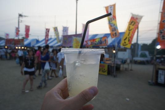 与一公祭り ゆずソーダ
