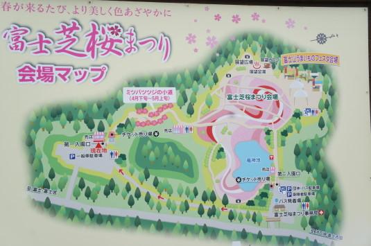 富士芝桜まつり マップ